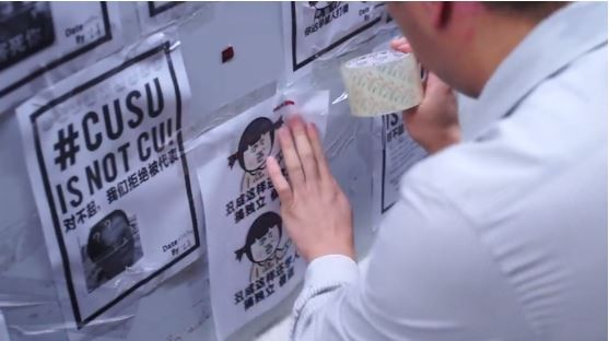中生將反港獨海報覆蓋在其它海報上,引發兩派人馬爭執。(圖片擷取自臉書)