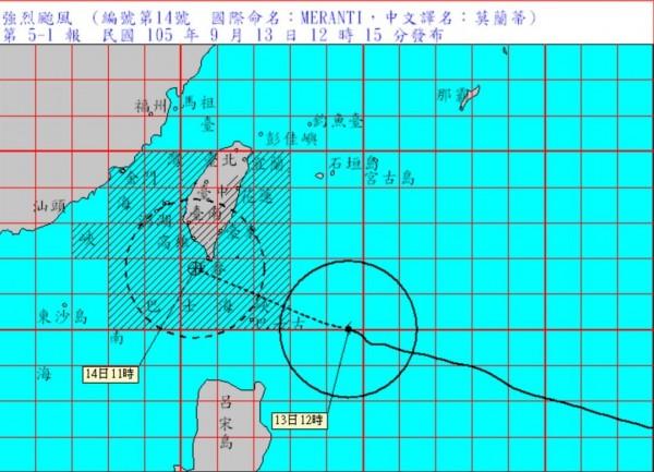 強颱莫蘭蒂警戒區擴大,氣象局也擴大陸上警戒區,除台東(含蘭嶼、綠島)、花蓮、恆春半島外,屏東、高雄及台南也列在警戒範圍。(圖擷取自中央氣象局)