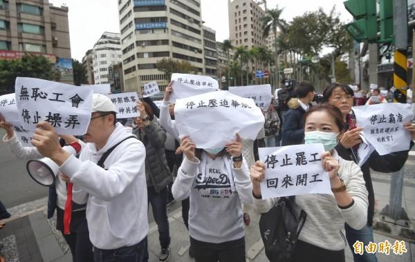 華航地勤人員不滿機師罷工,高喊「無恥工會,停止操弄」,並遞出陳情書,希望交通部不要接受機師工會的訴求。(記者方賓照攝)