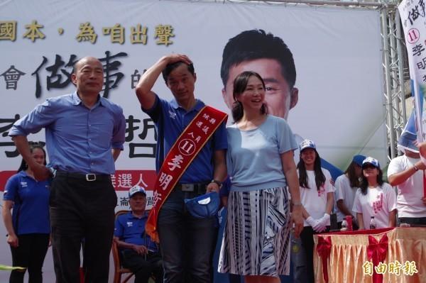 李佳芬(右)與韓國瑜(左)。(資料照)