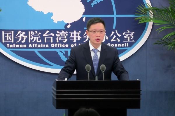 中國大陸國務院台灣事務辦公室發言人安峰山表示,堅持一中原則,是維持中美關係與台海和平穩定的基礎。(中央社)