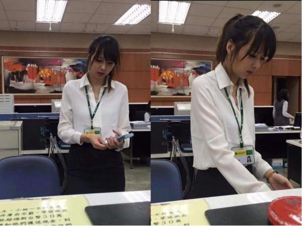 網路最近流傳一名「金融史上最正櫃姐」。(圖擷取自PTT)