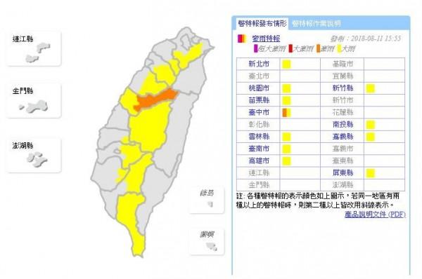 氣象局針對全台11縣市分別發布大雨、豪雨特報。(圖片擷取自「中央氣象局」)