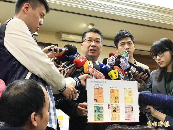 《TAIPEI TIMES》 Stop politicizing national flag, ID issue: minister