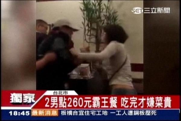欲吃霸王餐的男子(左)與店家和顧客爆發衝突。(擷取自三立新聞)