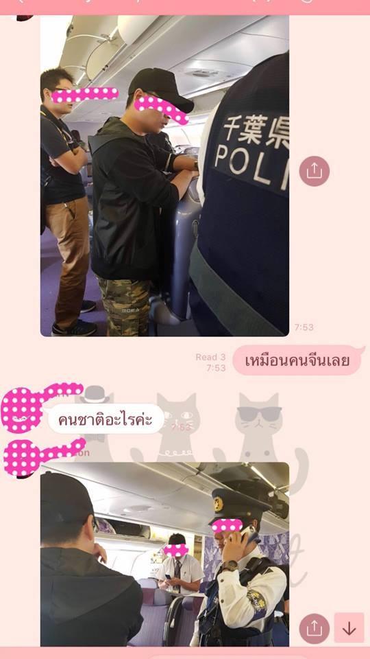中國嫌犯被日本警方調查。(圖擷自BackpacKiks พาเที่ยวญี่ปุ่น臉書)