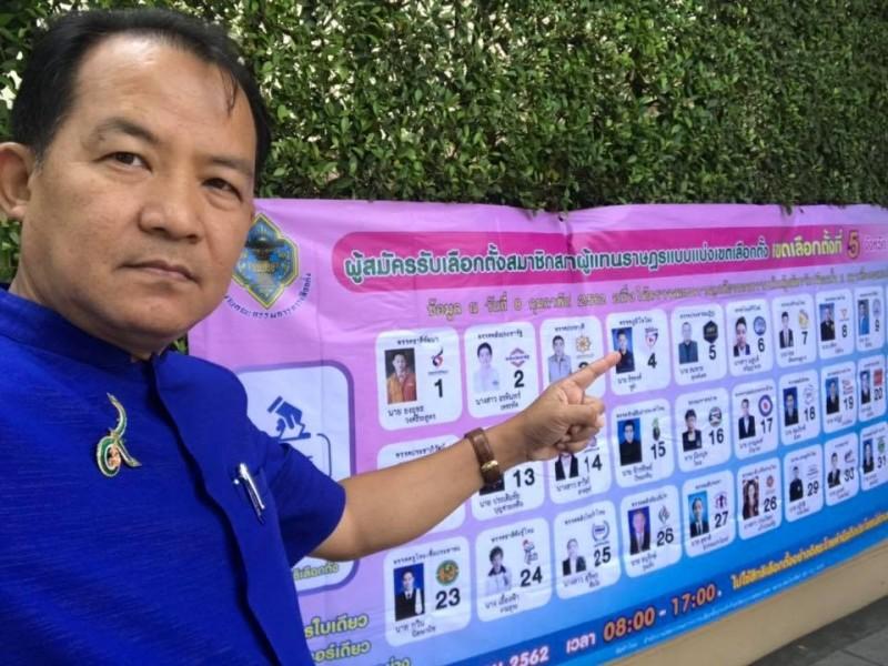 憲法維護協會秘書長詹亞(Srisuwan Janya)呼籲選委會把在紐國的泰國公民票納入計算。(擷取自臉書)