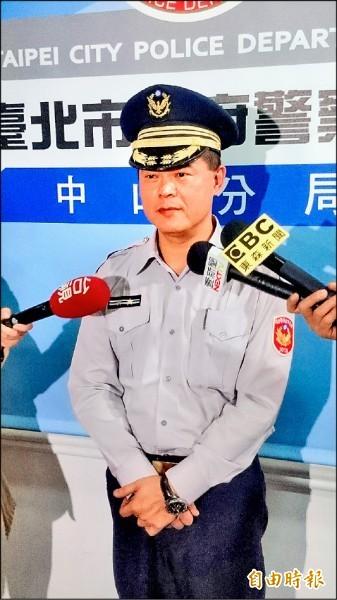北市中山一派出所前所長林崇成(見圖)等10警,涉嫌集體收賄被起訴。(資料照)