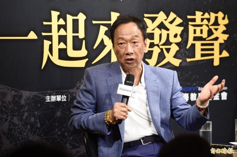 針對總統蔡英文批評「工廠有年輕人想不開」,鴻海董事長郭台銘回應「工廠年輕人想不開是他創業四十五年來心中最沉重的痛」。(資料照)