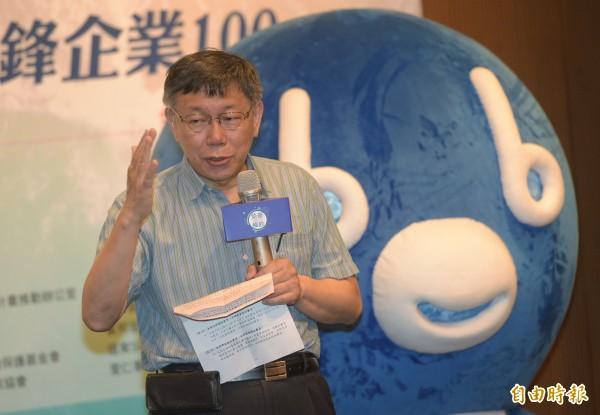 台北市長柯文哲7日出席「永續樂活‧免廢暢飲」系列行動啟動記者會。(記者張嘉明攝)