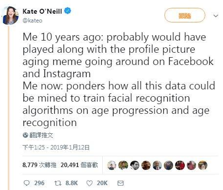 美國科技專欄作家歐尼爾(Kate O'Neill)質疑Facebook藉此私底下搜集數據,以研究臉部辨識技術。(圖擷取自推特)