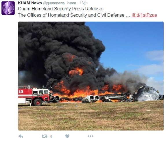目前詳細墜毀原因仍尚待調查。(圖擷自kuamnews)