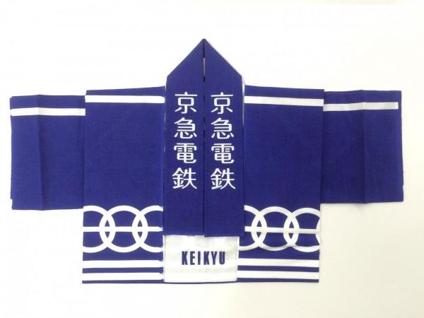 為增添列車巡禮活動豐富性,台鐵特別舉辦徵圖或照片比賽,有機會獲得「京急電鐵日本傳統服飾造型手帕」。(圖擷自臉書粉絲團「fun臺鐵」)