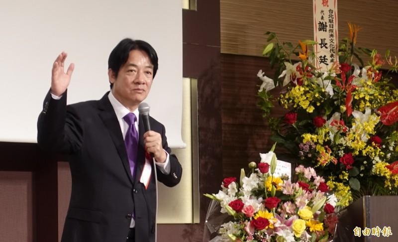 前行政院長賴清德在東京演講。他表示,台灣面臨中國步步進逼的險峻情勢,要自己當家作主,不能成為第二個香港或第二個西藏,並重申他的「安內和外」國家安全戰略。(記者林翠儀攝)