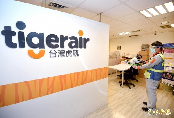 虎航麻疹陰霾壟罩到日本宮城縣!一名遭感染的女性空服員10日上班時搭乘兩趟班機來回台灣和仙台機場,日本當局已對39名日籍乘客進行追蹤。(資料照)
