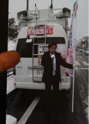 參選政黨中卻驚現一個謎一樣的政黨「無支持政黨」,引發日本網友熱議。(圖擷取自《環球網》)