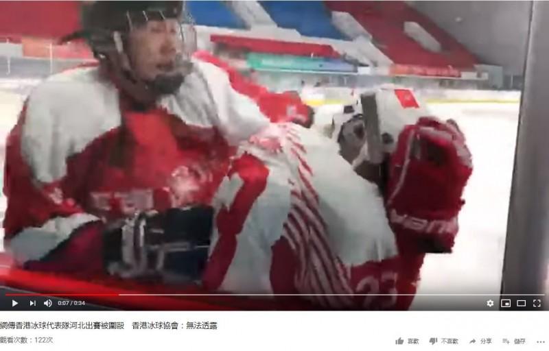 港隊教練表示,港隊在最後一局以11比2領先時,突然遭對方毆打,並指中國隊員是因為落後而失去理智。(圖擷取自Youtube)