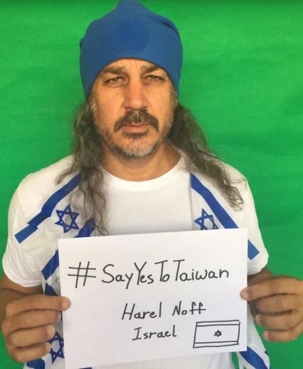 以色列知名演員那夫加入挺台行列,舉著手板支持台灣。(圖擷取自那夫推特)