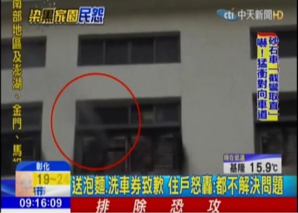 維力食品工廠不時有「油汙用水」從窗外噴出。(圖翻攝自中天新聞台)