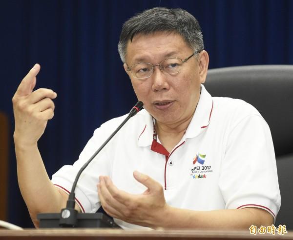 回應關於世大運遊行造勢的批評,柯文哲表示世大運是全台灣人的事情,更用台語反諷批評者:「美國屎比較香?」(資料照,記者陳志曲攝)