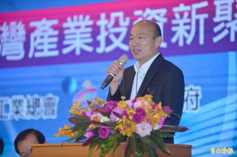 高雄市長韓國瑜今天呼籲全國媒體都該做中天後盾,引發網友議論紛紛。(資料照)