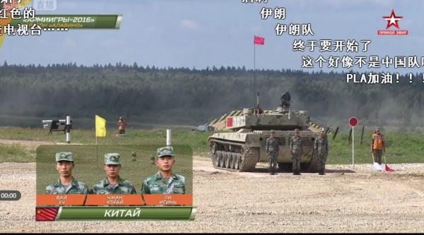 中國參加俄羅斯現代坦克兩項大獎賽,最新的96B新型坦克居然射擊3發0中。(圖擷取自網路)