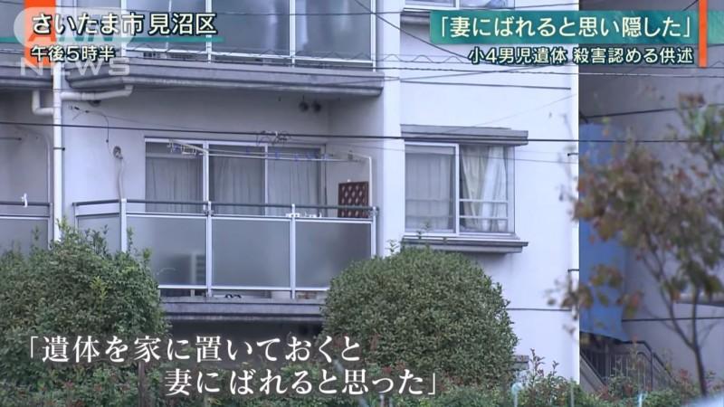 埼玉市見沼區內日前傳出9歲男童遭勒斃後棄屍的命案。(擷取自「ANNnewsCH」YouTube頻道)