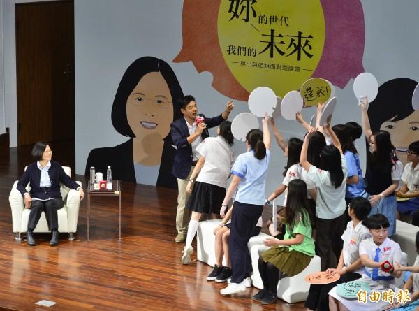 總統當選人蔡英文(左)參加「妳的世代,我們的未來─與小英姐姐面對面論壇」,會中全國31位高中職學生代表提問。(記者王藝菘攝)