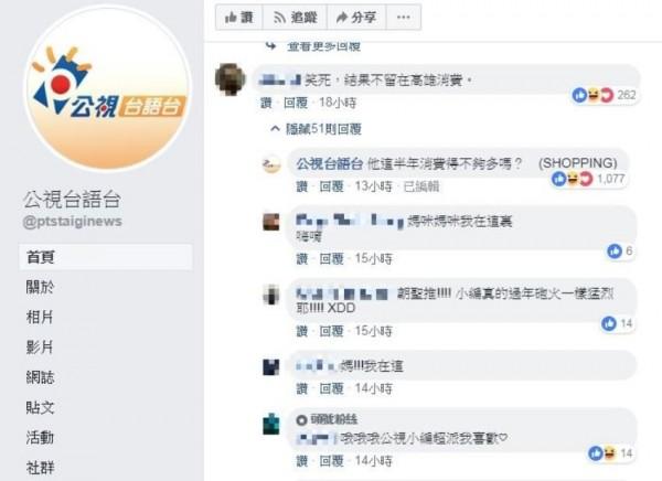 台灣母語復振的開步走