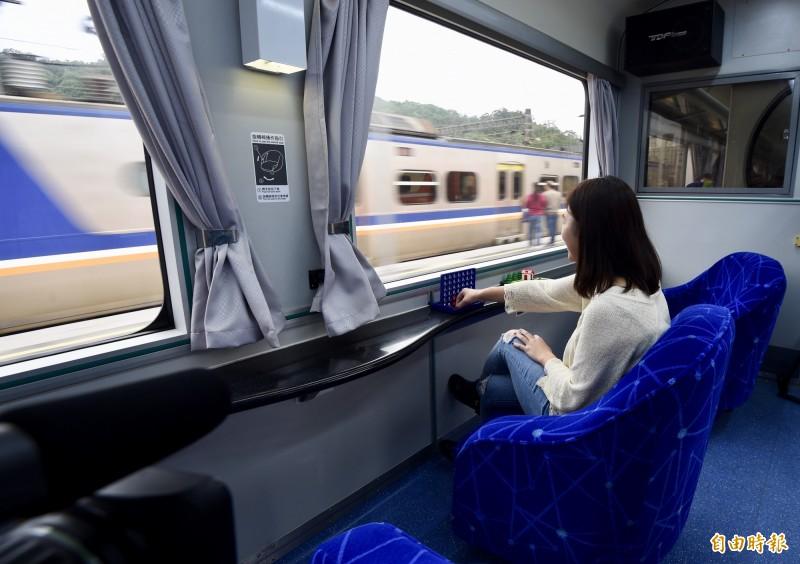 台鐵將開放商務車廂、客廳車、餐車,提供公司行號、機關、個人申請包車,包車起訖站可供旅客需求提供客製化服務。(記者羅沛德攝)