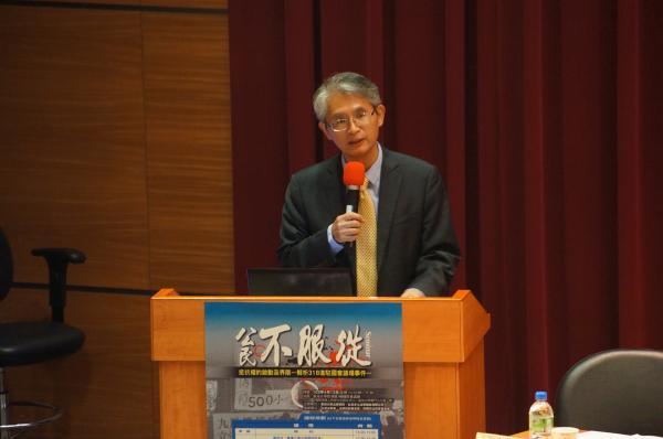 台大法律學院院長謝銘洋致詞表示,台大法律學院沒把馬英九教好。(記者錢利忠攝)