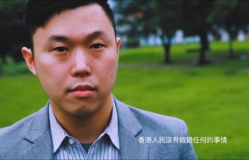 4人共同呼籲,《送中條例》絕對不只是香港人的「自家事」,一旦通過之後,凡是被中共認定是重大犯罪者,只要過境或進入香港,都有可能被香港當局遣送至中國受審。(圖取自民主進步黨臉書)