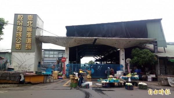 台北果菜市場自本月16日起至27日,12天內休市8天。(資料照)