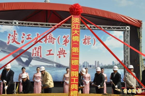淡江大橋昨舉行第二標動工典禮,總統馬英九到場主持。(記者郭顏慧攝)