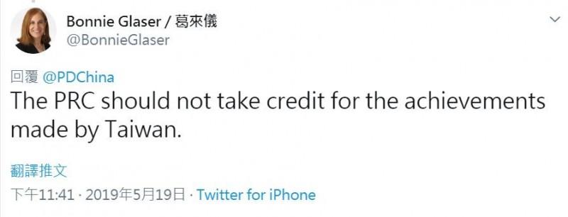 華府智庫戰略暨國際研究中心(CSIS)亞洲資深顧問葛來儀痛批,中國不應以台灣取得的成就而邀功。(圖擷取自葛來儀推特)