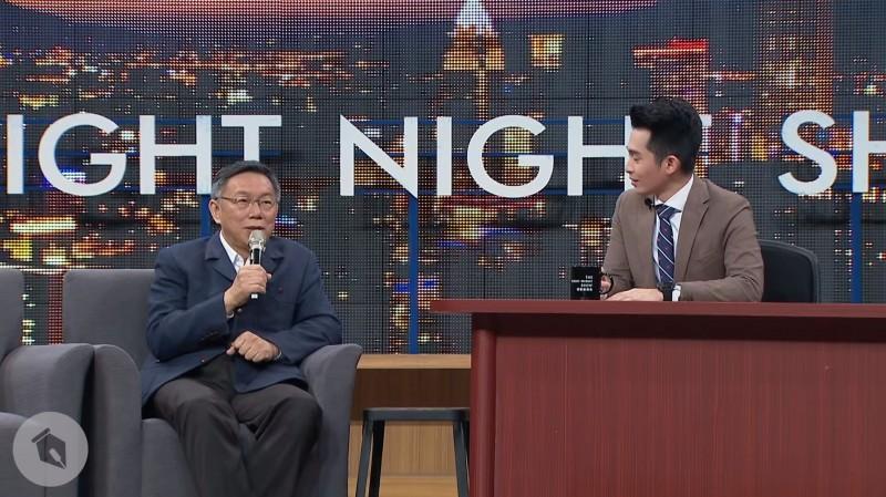 台北市長柯文哲曾登過2次博恩夜夜秀。(圖擷自STR Network-Youtube頻道,版權屬薩泰爾娛樂所有)