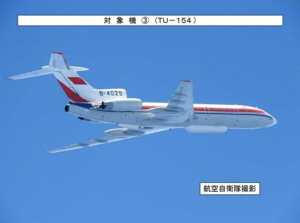 中媒撰文嘲諷日本航空自衛隊是中共軍機的「御用攝影師」。(圖擷自日本防衛省統合幕僚監部)