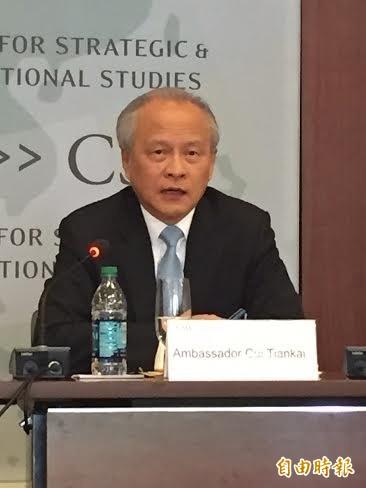 中國駐美國大使館昨(12)日在華盛頓舉辦《告台灣同胞書》40周年座談會,中駐美大使崔天凱在會上表示,希望美國恪守一個中國原則。(資料照)