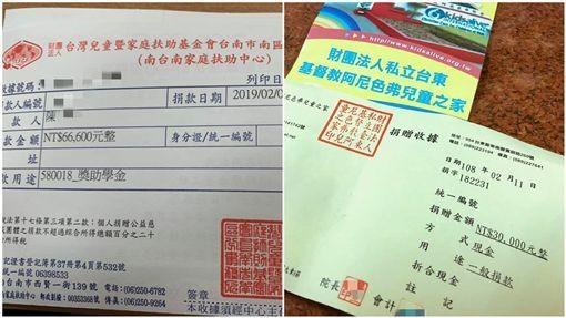 陳姓網友PO出捐款證明,共捐了9萬6600元出來幫助弱勢。(圖擷取自爆廢公社)