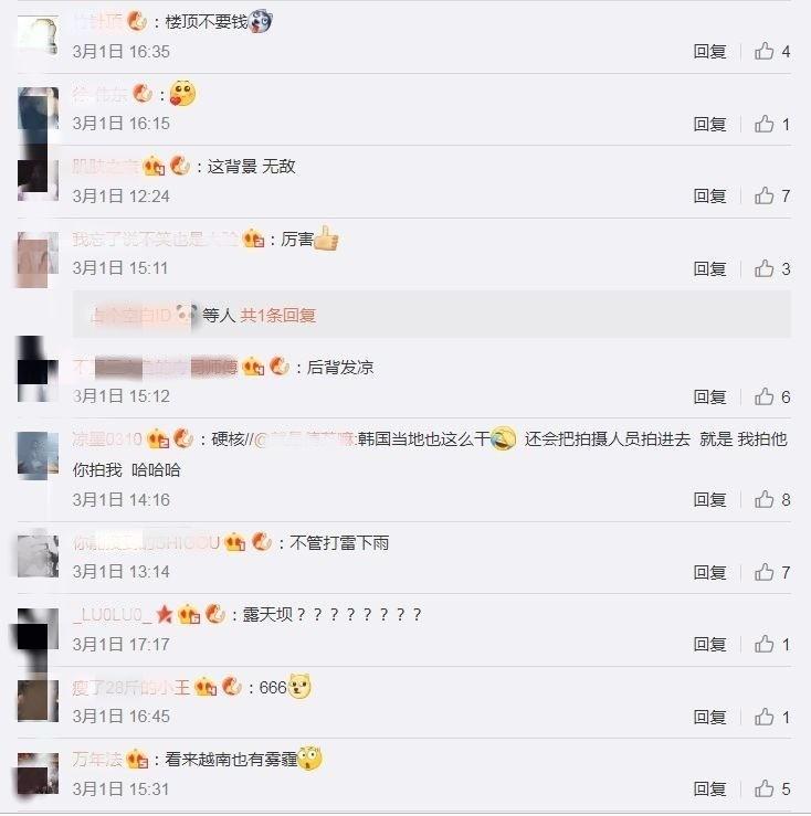 不少有中國網友驚訝的表示,「我還以為背景是合成的,沒想到是真的景」。(圖擷取自微博_瓜姐每日爆料)