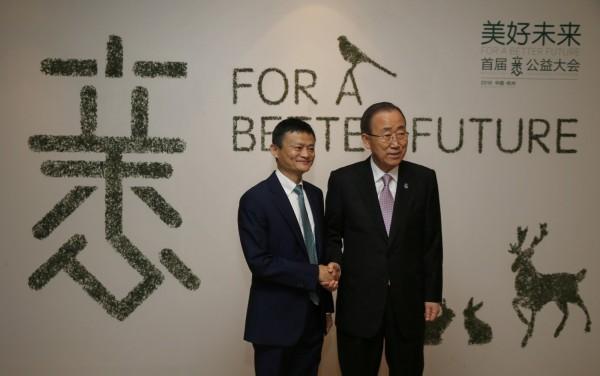馬雲參加全球XIN公益大會,解釋他為何捐賑雲南地震時捐了100萬,而捐賑日本地震捐了300萬。(路透)