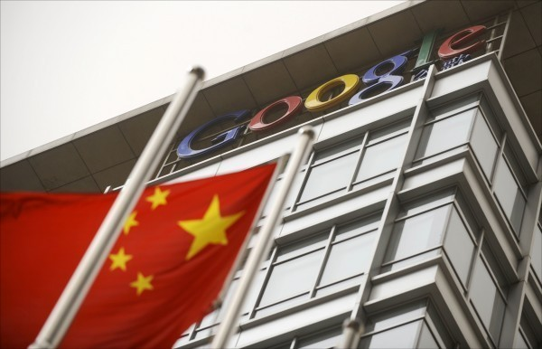 傳谷歌仍在考慮重返中國市場,並計畫提供中國多種選擇的服務。(法新社)