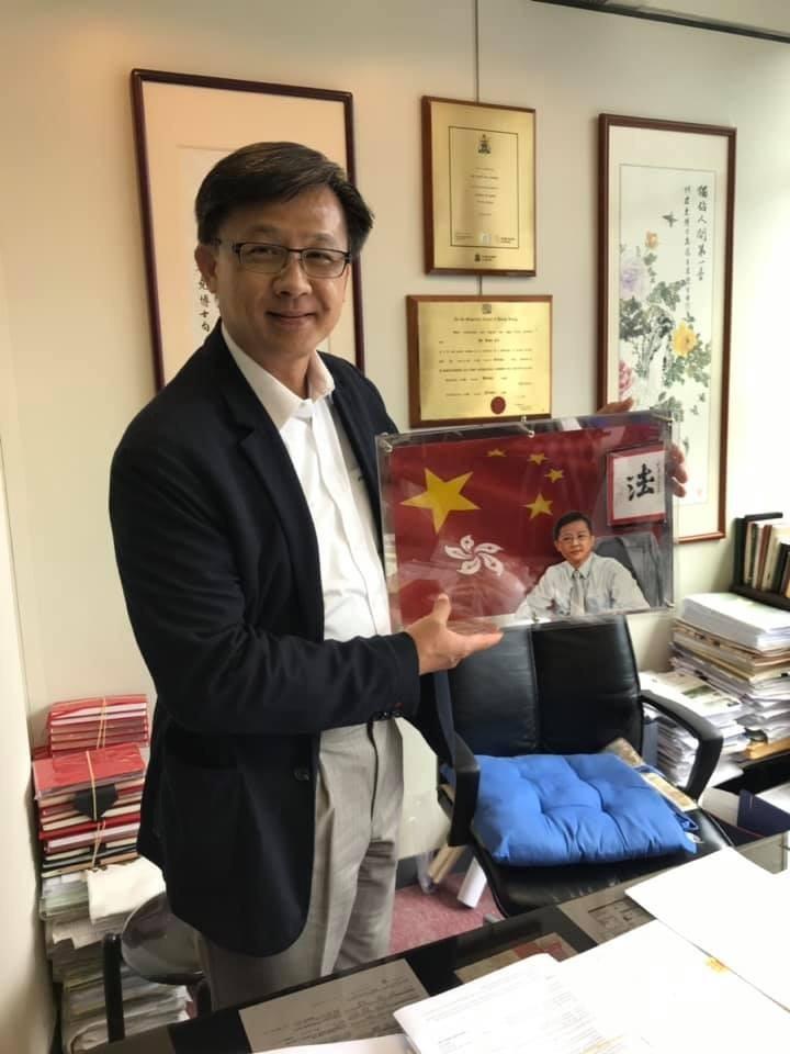 香港警方表示,何君堯決定取消集會申請。而何君堯晚間在臉書上表示,網傳香港福建社團聯會的通告是「假的通告」。(圖擷取自臉書_何君堯)
