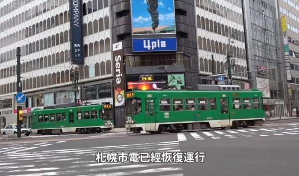 札幌市電恢復運行。(影片截圖由臉書粉專「台灣女孩的北海道生活」提供)
