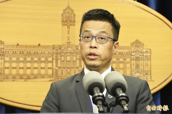 總統府發言人黃重諺表示,這項《亞洲再保證倡議法案》,重申了對我國安全承諾,並支持更緊密的台美關係。(資料照)