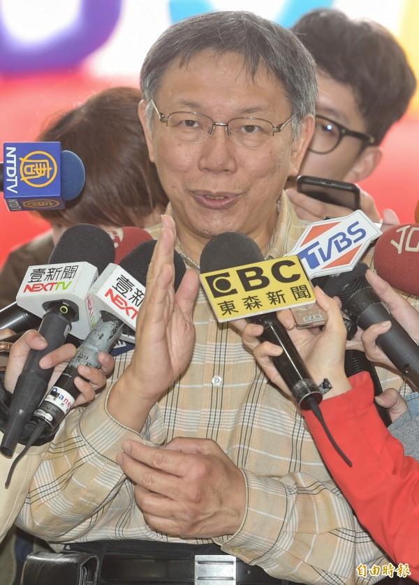 對於新黨主席郁慕明有條件支持說,台北市長柯文哲表示,他不曉得什麼條件,就把市政做好,不牽涉意識形態。(記者張嘉明攝)