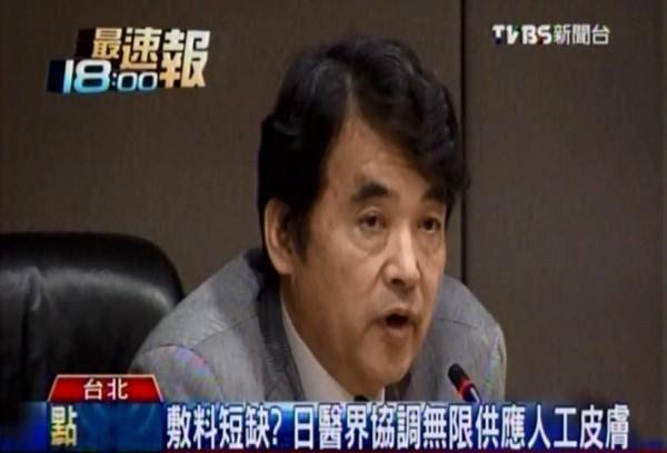 菅波茂表示,會儘快協調醫師和護理師輪流來台協助台灣的醫護人員。(圖擷取自TVBS)