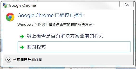只要一輸入「http://a/%%30%30」字元,或將鼠標移到超聯結上,瀏覽器會立刻停止運作。(擷自網頁)
