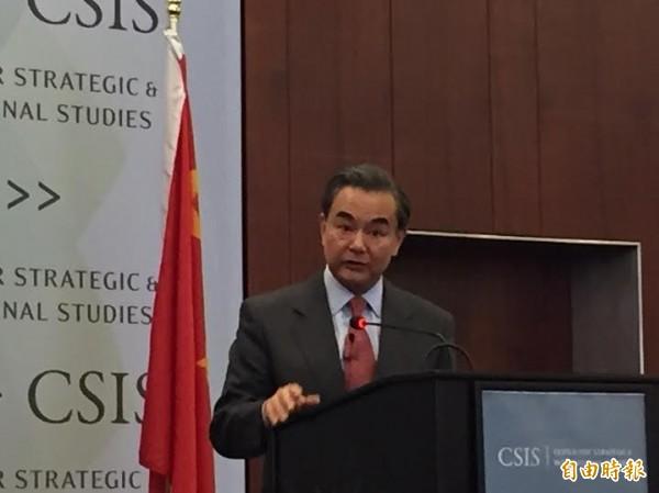 中國外長王毅在美智庫演說,避提九二共識。(資料照,記者曹郁芬攝)