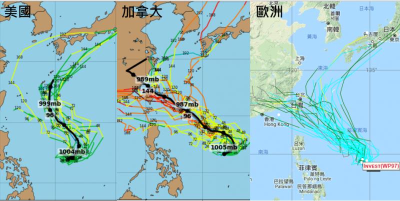 吳德榮在洩天機教室貼出歐洲ECMWF、美國GFS、加拿大CMC等最新各國對熱帶擾動的模擬路徑,並指未來大致會從琉球附近北上至影響台灣,機率皆存在。(圖擷自洩天機教室)